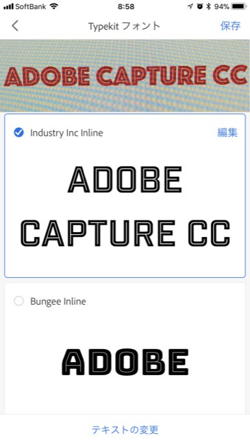 AdobeCaptureCC_09