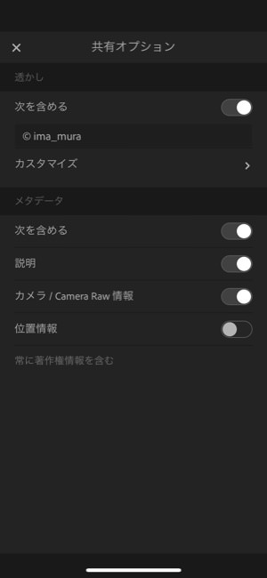 AdobeLightroomCC_04