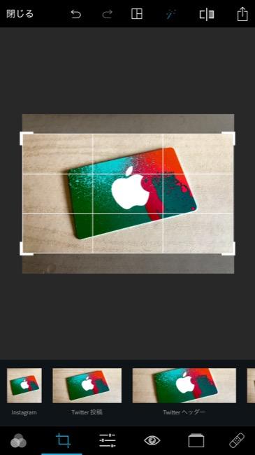 AdobePhotoshopExpress_01