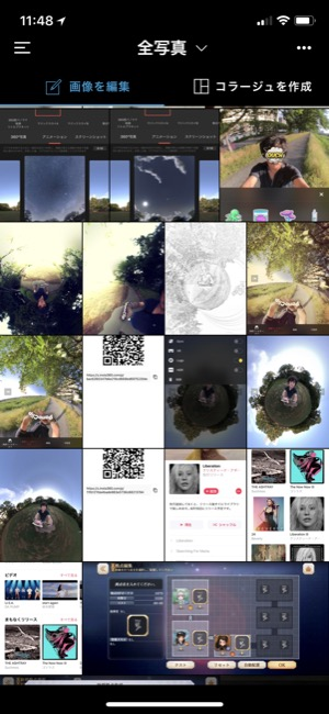 AdobePhotoshopExpress_05