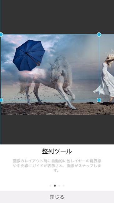 AdobePhotoshopMix02