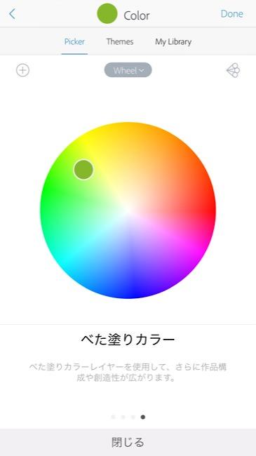 AdobePhotoshopMix04