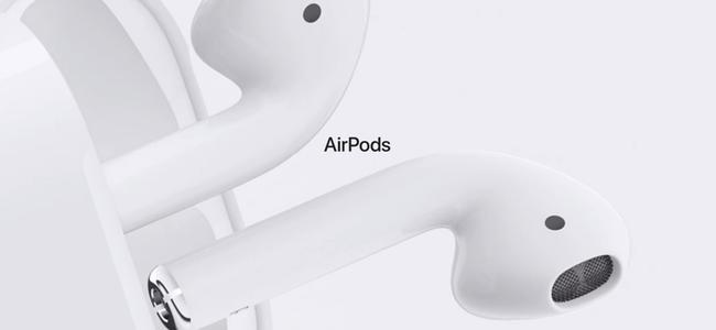 「AirPods」発売前なのにTIME誌の2016年の発明ベスト25に選出される。