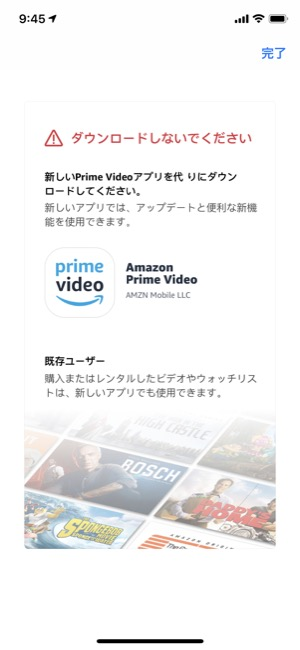 Amazon_03