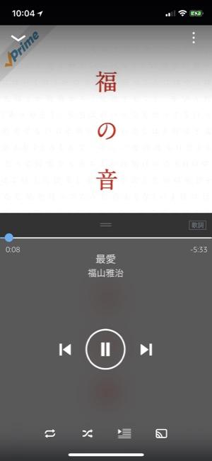 Amazonmusic_01