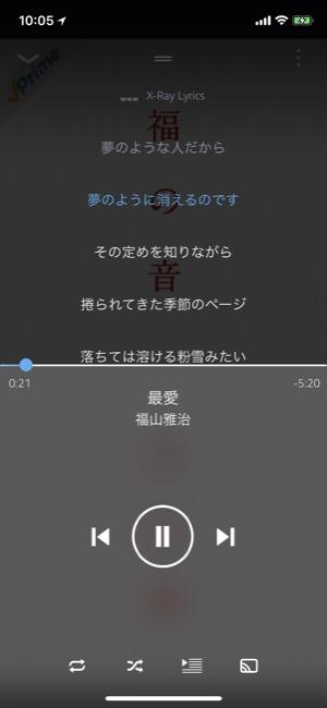 Amazonmusic_02