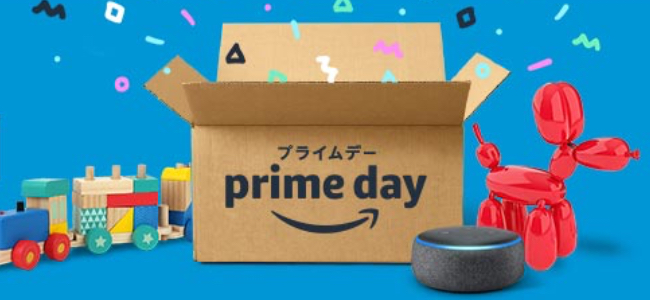 年に一度の大型セール「Amazonプライムデー」スタート!明日22日いっぱいまでの2日間、セールや還元ポイントアップが実施!