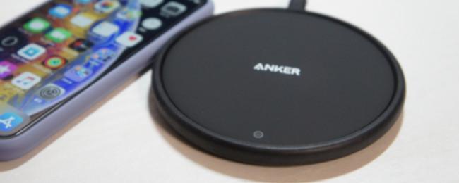 AnkerからiPhoneを最大7.5Wの急速ワイヤレス充電ができる無線充電パッド「PowerWave 7.5 Pad」が発売開始!