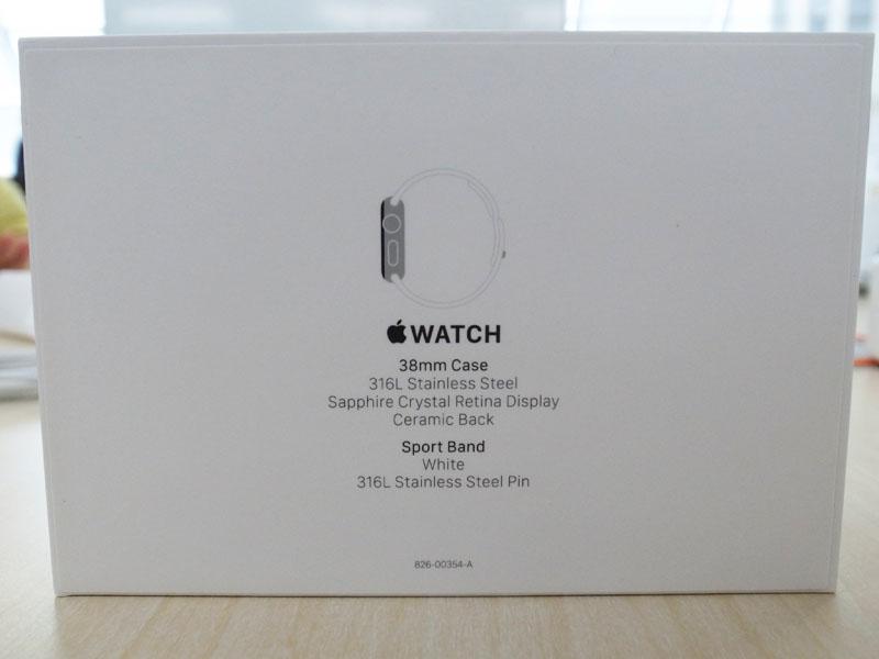Apple Watch Photo (13)