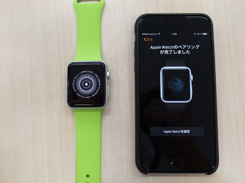 Apple Watch iphone sync (11)
