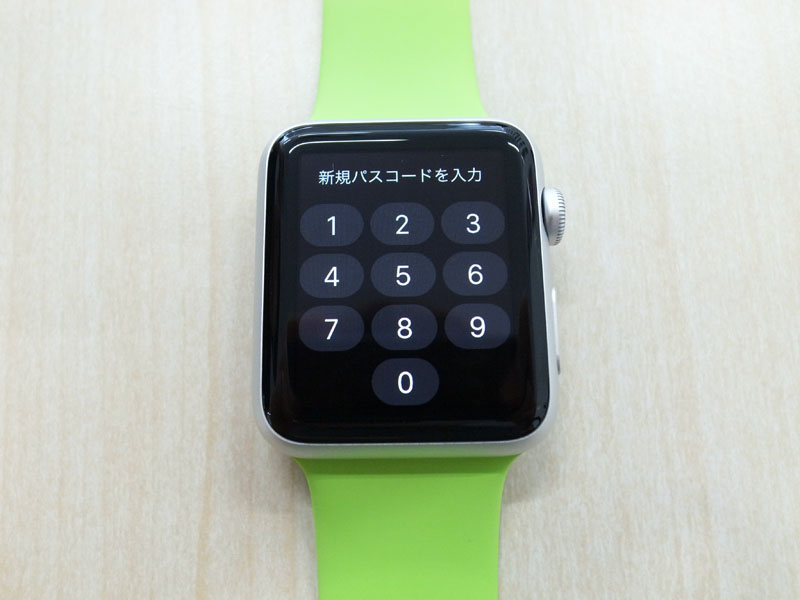 Apple Watch iphone sync (12)