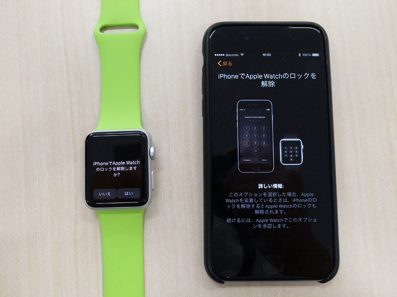 Apple Watch iphone sync (13)