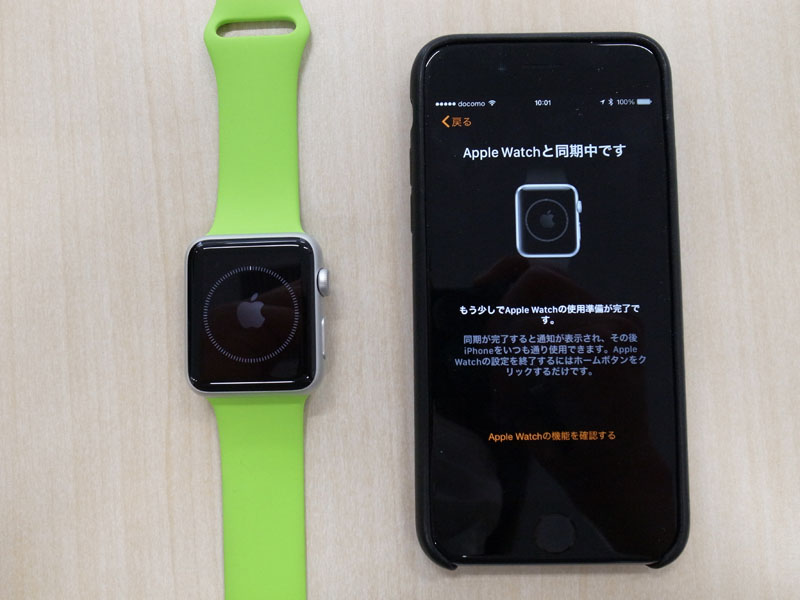 Apple Watch iphone sync (14)