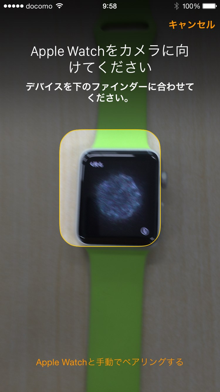 Apple Watch iphone sync (3)