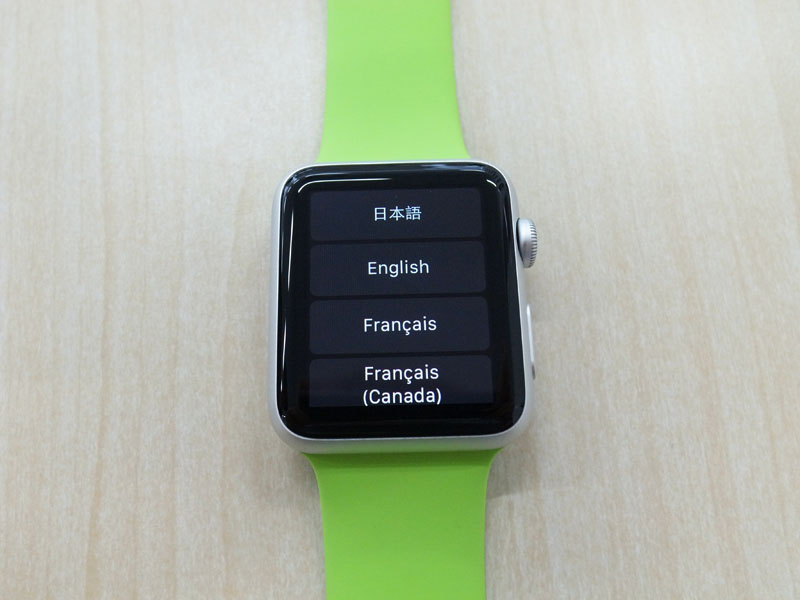 Apple Watch iphone sync (6)