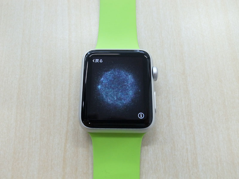 Apple Watch iphone sync (9)