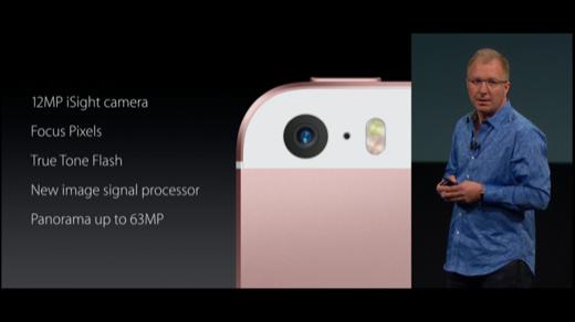 Apple20160222_6