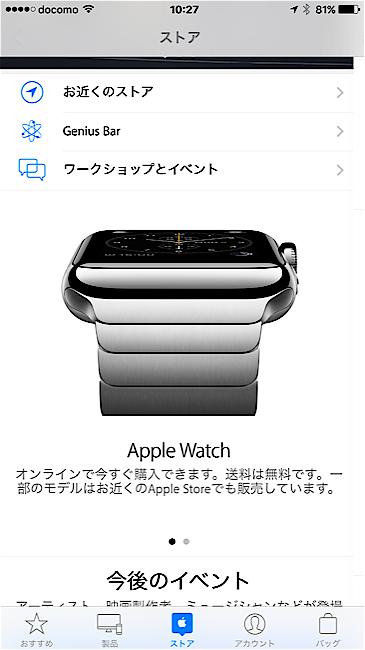 AppleStoreCP_01