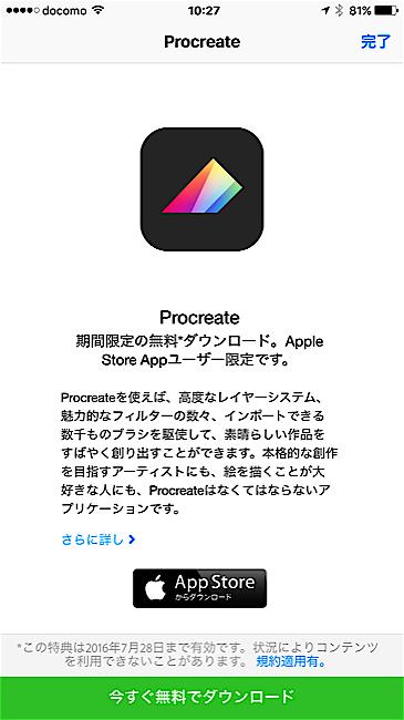 AppleStoreCP_03