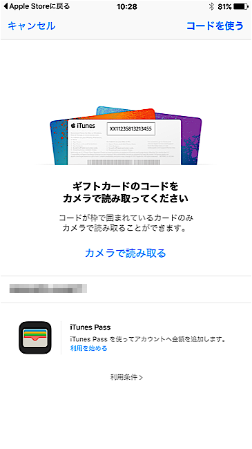 AppleStoreCP_04