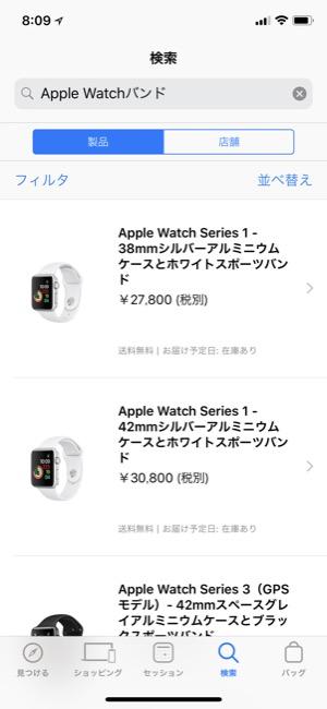 AppleStore_02