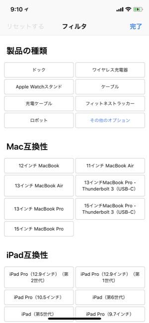 AppleStore_06