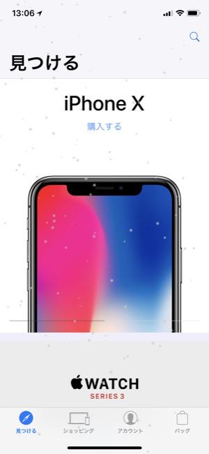 AppleStoresnow01_01