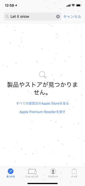 AppleStoresnow_03