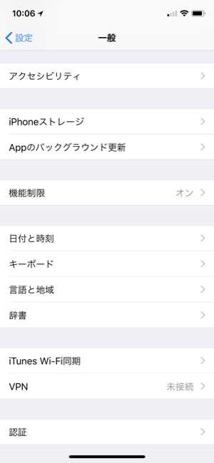 AppleSupport_03
