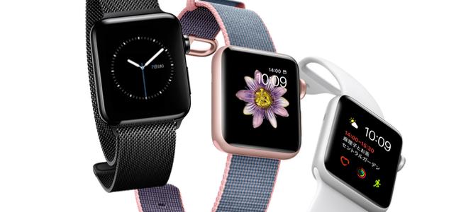 次期Apple Watch、Series 3のアップデート内容、今のところバッテリー性能の向上のみ!?