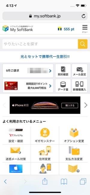 AppleWatch_01-2