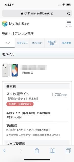 AppleWatch_02-2
