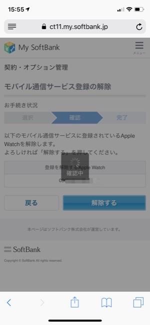 AppleWatch_05-2