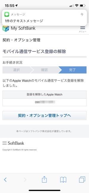 AppleWatch_06-2