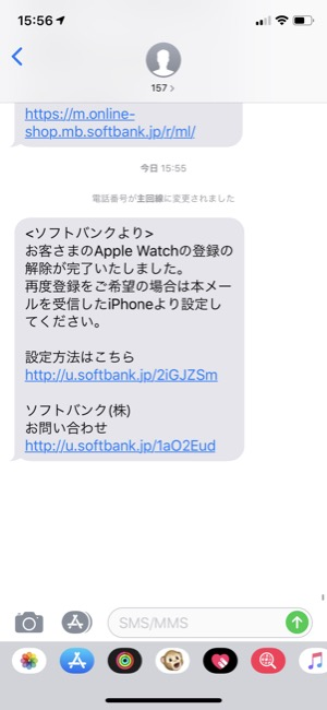 AppleWatch_07