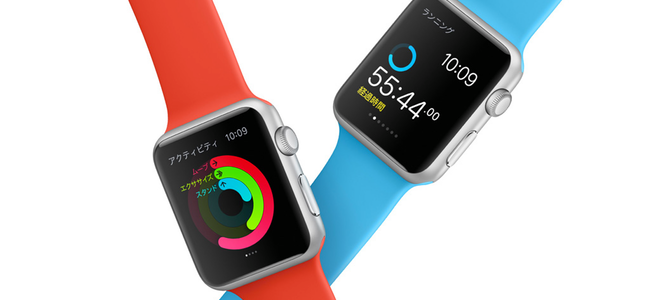 Apple Watchを買うならソフトバンクがお得!最大24,000円割引される「Apple Watchデビューキャンペーン」開始!