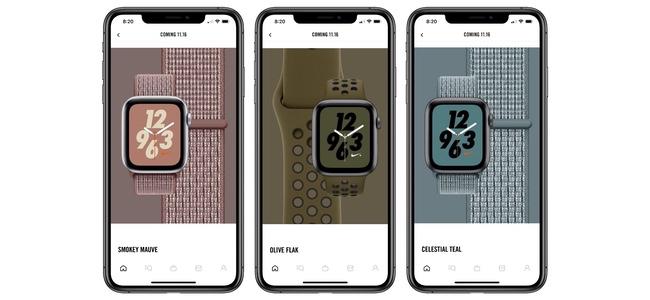 Apple Watch Nike+向けバンドに新色が登場する模様