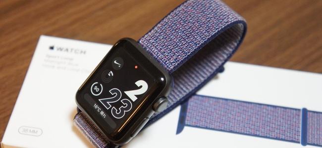 Apple Watchバンド史上最も軽く柔らかい「スポーツループ」レビュー
