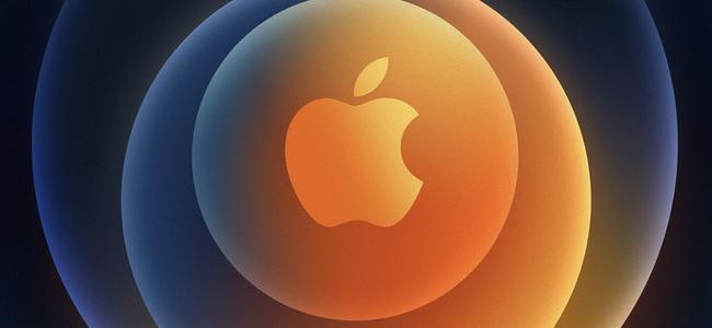 Appleが10月13日にイベントを実施することを発表。今度こそiPhone発表へ