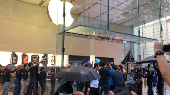 Apple_75