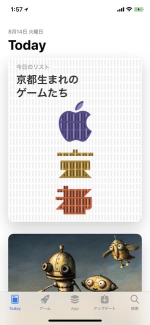 Applekyoto_01