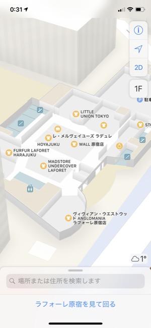 Applemap_01