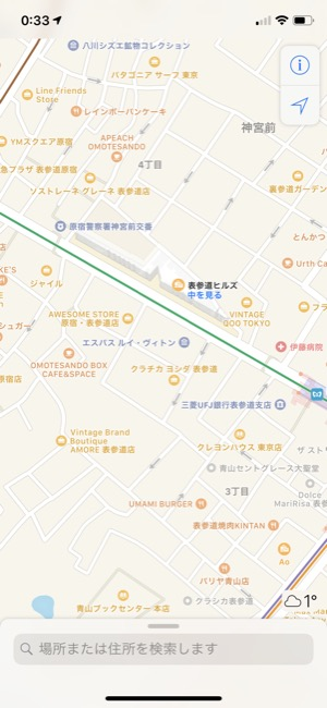 Applemap_02