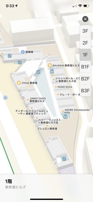 Applemap_03