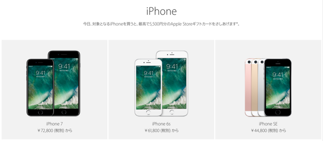 Applenewyearcp_01