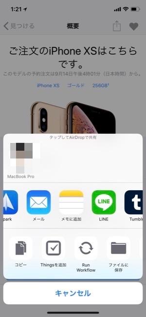 Applestore_01-2
