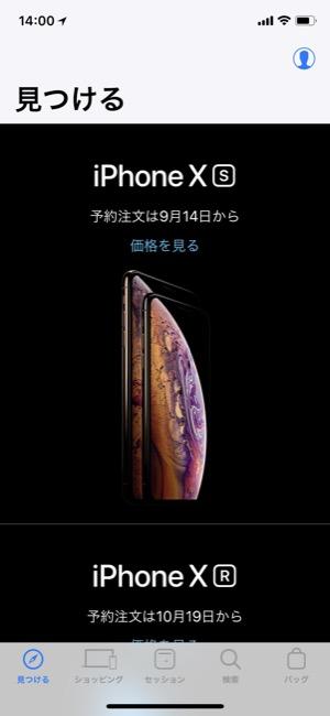 Applestore_04