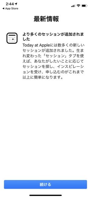 Applestore_05