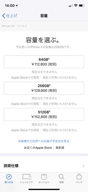 Applestore_08