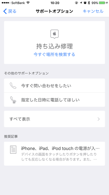 Applesupport08